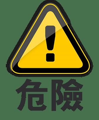 pericolo cinese