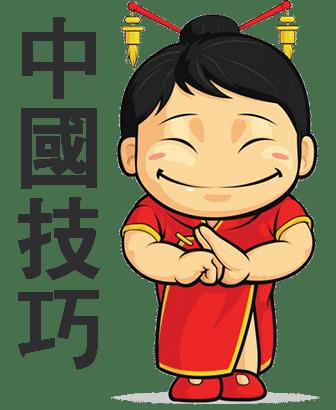 trucchi cinesi donna