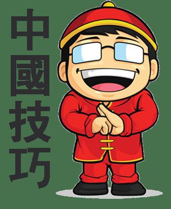 trucchi cinesi uomo